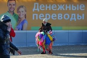 Киев ввел санкции в отношении российских платежных систем