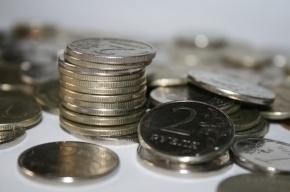 Правительство просит Госдуму утвердить дефицит бюджета в размере 3 трлн рублей