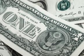 Доллар упал ниже 62 рублей на Московской бирже