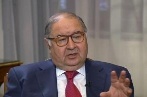 Миллиардер Алишер Усманов перестал быть налоговым резидентом России