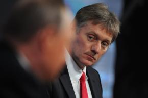 Песков может стать помощником президента РФ