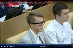 Самый юный депутат Госдумы 1995 года рождения