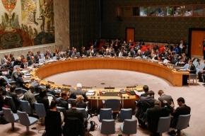 Совбез ООН возглавила Россия