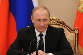 Путин возложил ответственность за ситуацию в Сирии на США