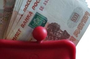 Бюджет получил с невыездных должников 18 млрд рублей