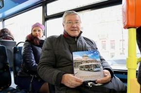 Петербургские троллейбусы и трамваи «заговорили» голосом Геннадия Орлова
