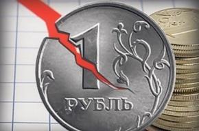 Рубль может обвалиться к концу года