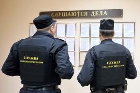 Петербургского пристава заподозрили в мошенничестве