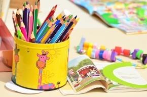 Детский сад для взрослых открылся в Новосибирске