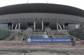 Стадиону на Крестовском нужно еще 1 млрд рублей на доработку
