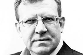 Кудрин назвал маловероятными новые санкции против России