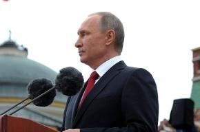 Путин не стал принимать квартиру в подарок от бизнесмена