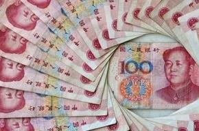 Юань стал новой резервной валютой МВФ