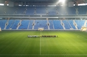 Первый футбольный матч прошел на «Зенит-Арене»