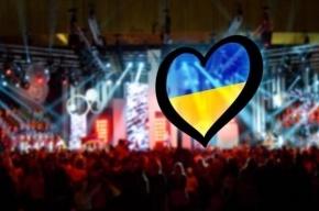 Россия официально заявила об участии в «Евровидении» на Украине
