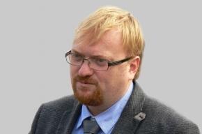 Макаров назвал Милонова «самым известным депутатом в мире»