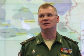 США извинились за инцидент в небе Сирии, утверждает Минобороны