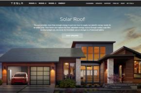 Солнечную батарею в виде крыши представил Илон Маск