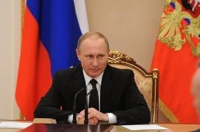 Путин: страх – причина негативного отношения к нему на Западе