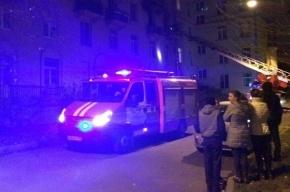 Стали известны подробности квартирного пожара на Ивановской улице