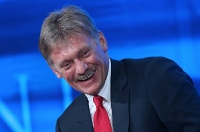Кремль увидел абсурд в сообщениях об изоляции России