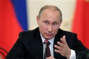 Владимира Путина нашли в Крыму