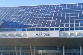 Пассажира в Пулково обокрали на 160 тысяч рублей