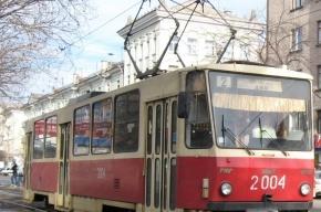 Восемь лет трамвай в Петербурге водил психически больной мужчина