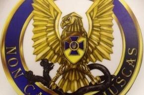 Орел на эмблеме СБУ сжимает в когтях змею-пигопагуса