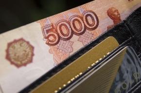 Улюкаев: экономика по итогам года покажет спад на уровне 0,6%