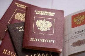 Погибший при взрыве в Абхазии был гражданином России
