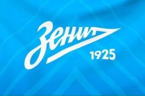 «Зенит» получил в 2015 году рекордную выручку среди всех российских клубов