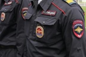 «Росгосстрах» ограбили на бульваре Новаторов