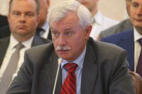Полтавченко ушел в отпуск