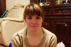 Студентка Караулова признана психически больной