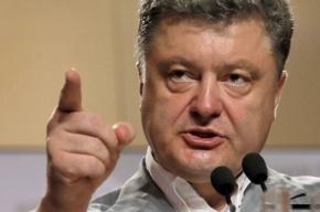 Украина вернет Крым и Донбасс, уверен Порошенко
