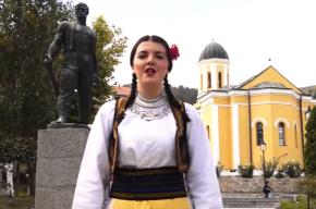 Жители Рашки поздравили Путина с днем рождения