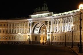 Подсветку Дворцовой площади отключат в память о жертвах катастрофы над Синаем