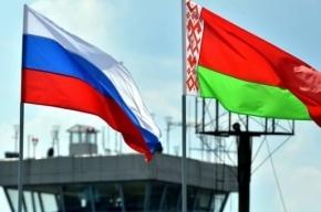 Россия не собирается обсуждать скидку на газ для Белоруссии