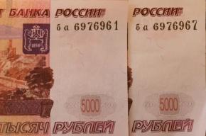 Фальшивомонетчик расплатился за телефон напечатанными деньгами