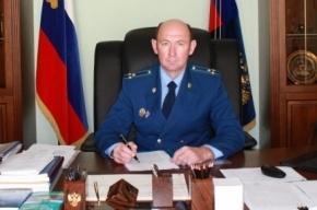 СМИ: прокурор Ленобласти подал в отставку