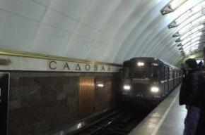 Пассажира столкнули на рельсы в драке на станции «Садовая»