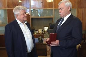 Полтавченко наградил Кармазинова знаком «За заслуги перед Санкт-Петербургом»