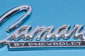 Chevrolet Camaro подожгли в Москве