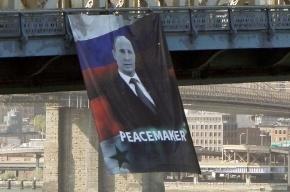 Портрет Владимира Путина с надписью «миротворец» вывесили в Нью-Йорке