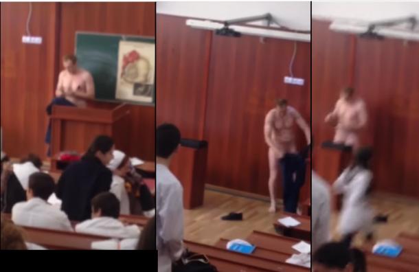 Преподавателя из Дагестана за «голую» пару уволят из университета
