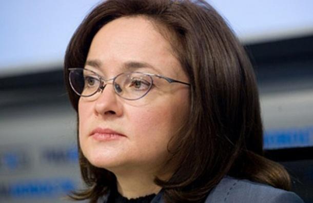 Набиуллина: российскую экономику ждут три трудных года