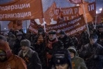 Шествие КПРФ в Петербурге, фото: Игорь Руссак: Фоторепортаж