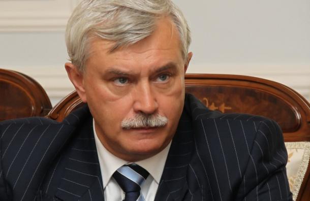 Чиновники Петербурга приняли решение заморозить свои заработной платы