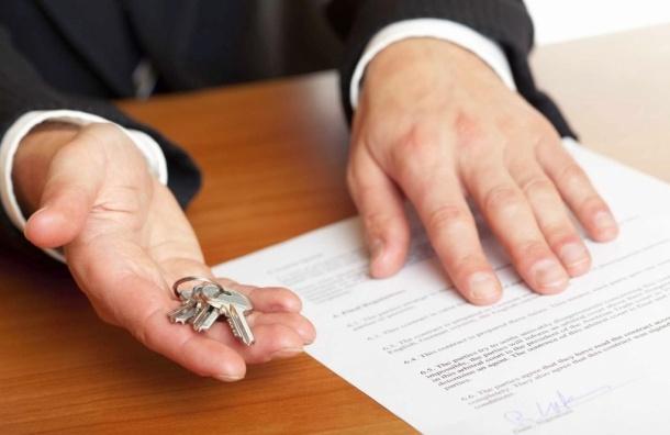 Правила оформления ипотеки могут изменить в России